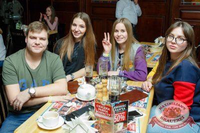StandUp: Стас Старовойтов и Тимур Каргинов, 22 марта 2018 - Ресторан «Максимилианс» Казань - 47
