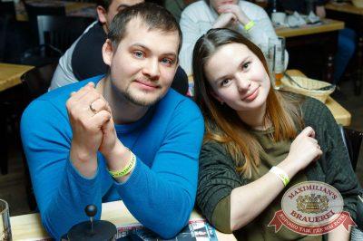 StandUp: Стас Старовойтов и Тимур Каргинов, 22 марта 2018 - Ресторан «Максимилианс» Казань - 48