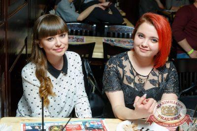 StandUp: Стас Старовойтов и Тимур Каргинов, 22 марта 2018 - Ресторан «Максимилианс» Казань - 49