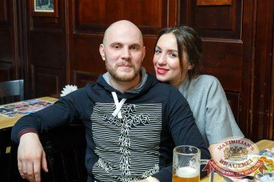 StandUp: Стас Старовойтов и Тимур Каргинов, 22 марта 2018 - Ресторан «Максимилианс» Казань - 50