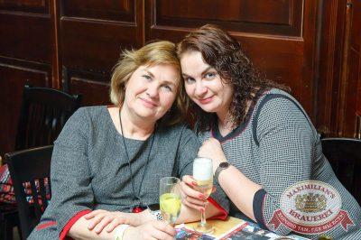 StandUp: Стас Старовойтов и Тимур Каргинов, 22 марта 2018 - Ресторан «Максимилианс» Казань - 51