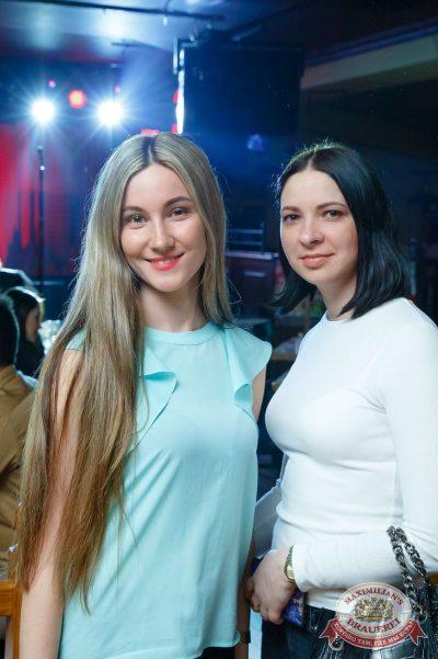 StandUp: Стас Старовойтов и Тимур Каргинов, 22 марта 2018 - Ресторан «Максимилианс» Казань - 55