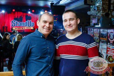StandUp: Стас Старовойтов и Тимур Каргинов, 22 марта 2018 - Ресторан «Максимилианс» Казань - 57