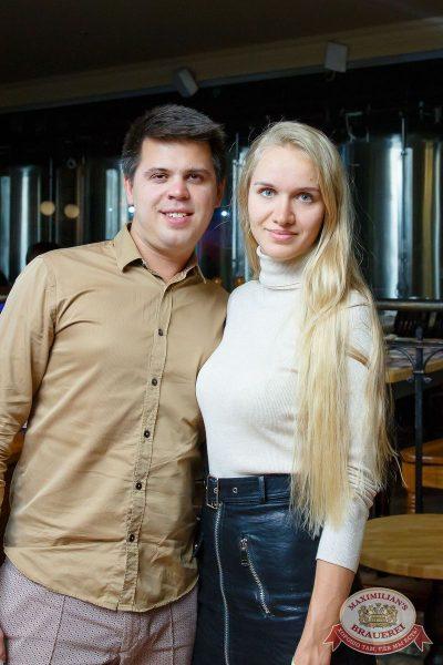 StandUp: Стас Старовойтов и Тимур Каргинов, 22 марта 2018 - Ресторан «Максимилианс» Казань - 59