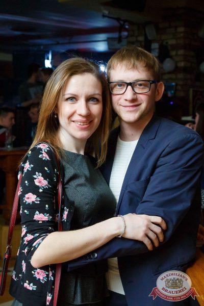 StandUp: Стас Старовойтов и Тимур Каргинов, 22 марта 2018 - Ресторан «Максимилианс» Казань - 60