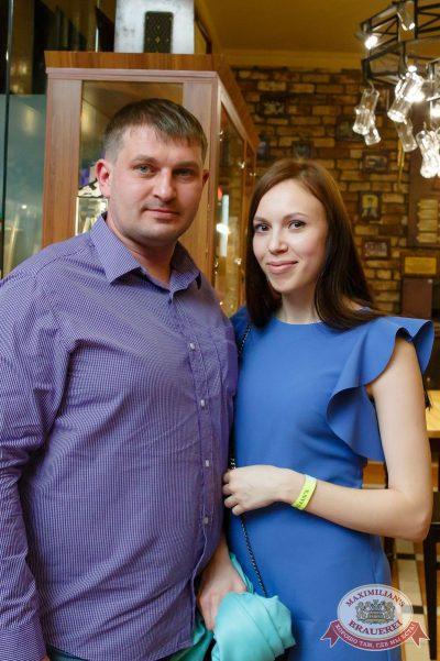 StandUp: Стас Старовойтов и Тимур Каргинов, 22 марта 2018 - Ресторан «Максимилианс» Казань - 63