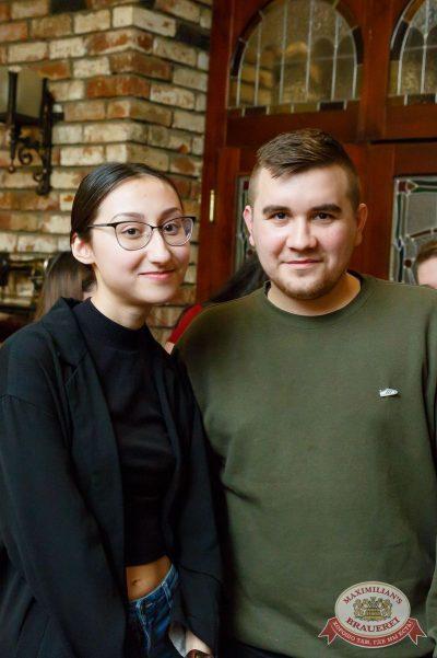 StandUp: Стас Старовойтов и Тимур Каргинов, 22 марта 2018 - Ресторан «Максимилианс» Казань - 65
