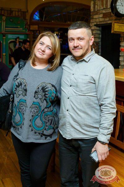 StandUp: Стас Старовойтов и Тимур Каргинов, 22 марта 2018 - Ресторан «Максимилианс» Казань - 68