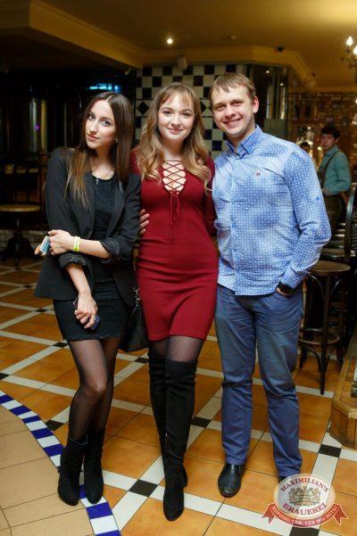 StandUp: Стас Старовойтов и Тимур Каргинов, 22 марта 2018 - Ресторан «Максимилианс» Казань - 69