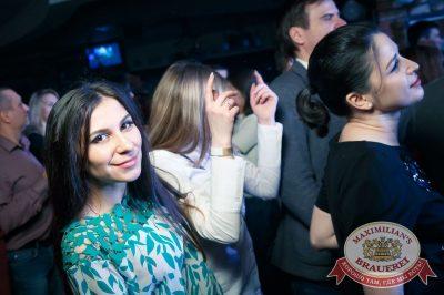 «Дыхание ночи»: Dj Miller (Москва), 23 марта 2018 - Ресторан «Максимилианс» Казань - 14