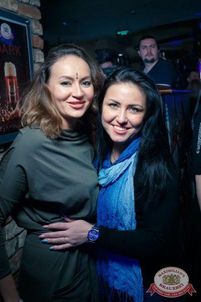 «Дыхание ночи»: Dj Miller (Москва), 23 марта 2018 - Ресторан «Максимилианс» Казань - 23