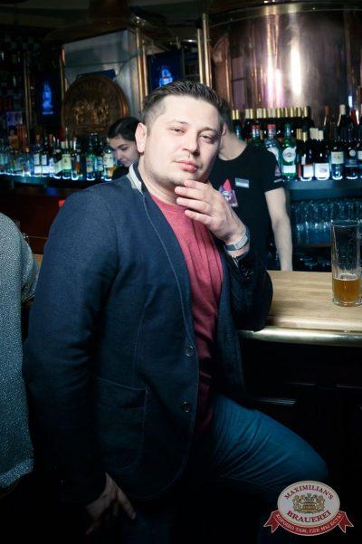 «Дыхание ночи»: Dj Miller (Москва), 23 марта 2018 - Ресторан «Максимилианс» Казань - 24