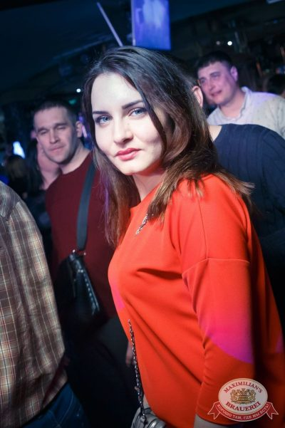 «Дыхание ночи»: Dj Miller (Москва), 23 марта 2018 - Ресторан «Максимилианс» Казань - 25