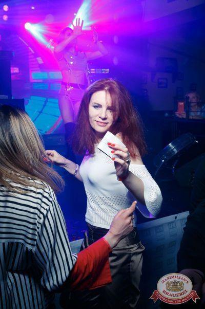 «Дыхание ночи»: Dj Miller (Москва), 23 марта 2018 - Ресторан «Максимилианс» Казань - 26