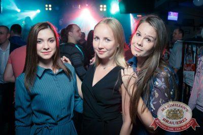«Дыхание ночи»: Dj Miller (Москва), 23 марта 2018 - Ресторан «Максимилианс» Казань - 28