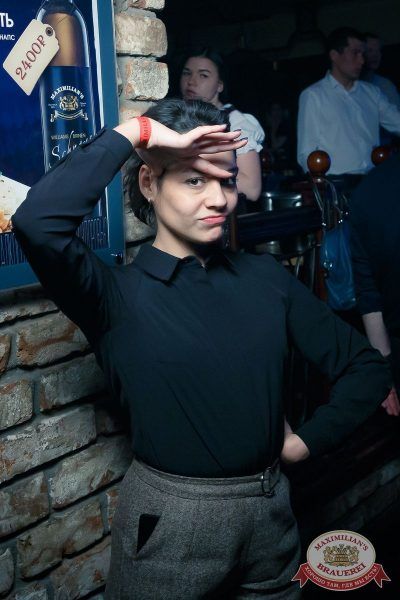 «Дыхание ночи»: Dj Miller (Москва), 23 марта 2018 - Ресторан «Максимилианс» Казань - 34