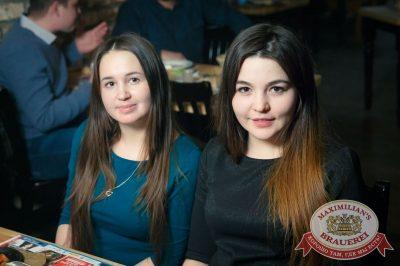 «Дыхание ночи»: Dj Miller (Москва), 23 марта 2018 - Ресторан «Максимилианс» Казань - 36