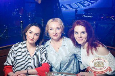 «Дыхание ночи»: Dj Miller (Москва), 23 марта 2018 - Ресторан «Максимилианс» Казань - 37