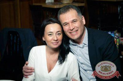 «Дыхание ночи»: Dj Miller (Москва), 23 марта 2018 - Ресторан «Максимилианс» Казань - 47