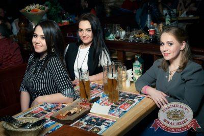 «Дыхание ночи»: Dj Miller (Москва), 23 марта 2018 - Ресторан «Максимилианс» Казань - 48