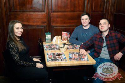«Дыхание ночи»: Dj Miller (Москва), 23 марта 2018 - Ресторан «Максимилианс» Казань - 51