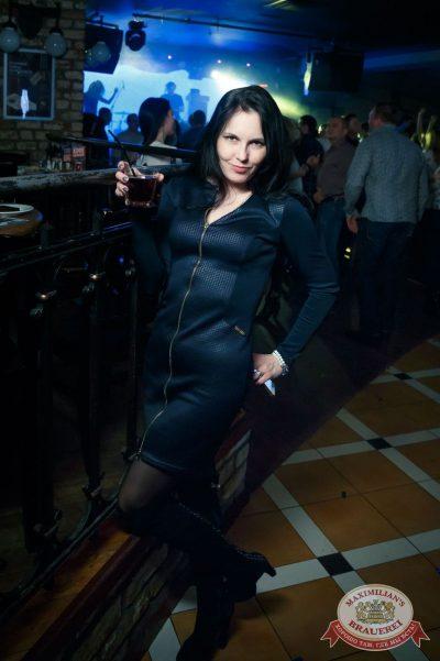«Дыхание ночи»: Dj Miller (Москва), 23 марта 2018 - Ресторан «Максимилианс» Казань - 62