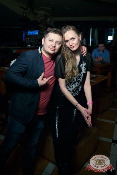 «Дыхание ночи»: Dj Miller (Москва), 23 марта 2018 - Ресторан «Максимилианс» Казань - 63