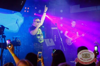 Группа «Рок-острова», 29 марта 2018 - Ресторан «Максимилианс» Казань - 10