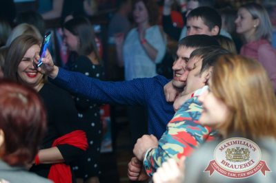 Группа «Рок-острова», 29 марта 2018 - Ресторан «Максимилианс» Казань - 12