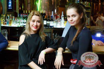 Группа «Рок-острова», 29 марта 2018 - Ресторан «Максимилианс» Казань - 16