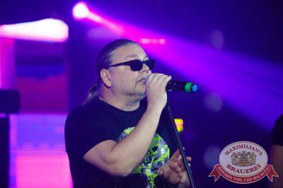 Группа «Рок-острова», 29 марта 2018 - Ресторан «Максимилианс» Казань - 2