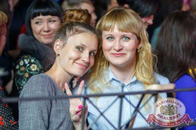Группа «Рок-острова», 29 марта 2018 - Ресторан «Максимилианс» Казань - 22