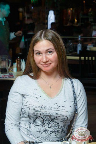 Группа «Рок-острова», 29 марта 2018 - Ресторан «Максимилианс» Казань - 35