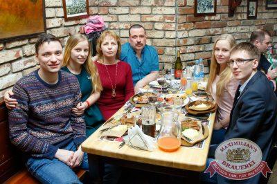 Группа «Рок-острова», 29 марта 2018 - Ресторан «Максимилианс» Казань - 47