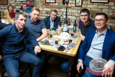 Группа «Рок-острова», 29 марта 2018 - Ресторан «Максимилианс» Казань - 48