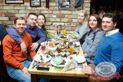 Группа «Рок-острова», 29 марта 2018 - Ресторан «Максимилианс» Казань - 49