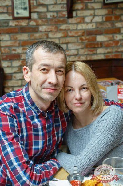 Группа «Рок-острова», 29 марта 2018 - Ресторан «Максимилианс» Казань - 50