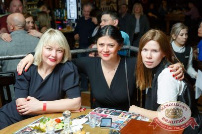 Группа «Рок-острова», 29 марта 2018 - Ресторан «Максимилианс» Казань - 51