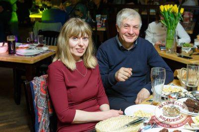 Группа «Рок-острова», 29 марта 2018 - Ресторан «Максимилианс» Казань - 53