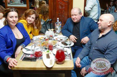 Группа «Рок-острова», 29 марта 2018 - Ресторан «Максимилианс» Казань - 54