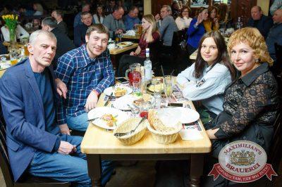 Группа «Рок-острова», 29 марта 2018 - Ресторан «Максимилианс» Казань - 55