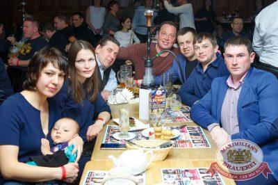 Группа «Рок-острова», 29 марта 2018 - Ресторан «Максимилианс» Казань - 56