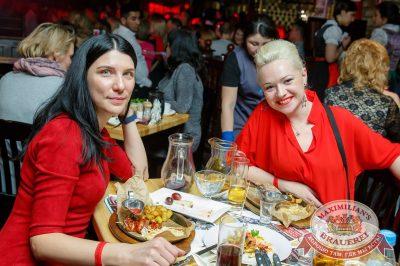 Группа «Рок-острова», 29 марта 2018 - Ресторан «Максимилианс» Казань - 57