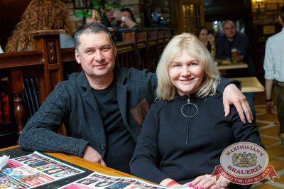 Группа «Рок-острова», 29 марта 2018 - Ресторан «Максимилианс» Казань - 61