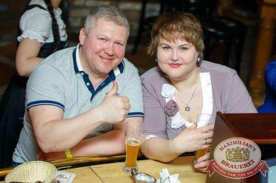 Группа «Рок-острова», 29 марта 2018 - Ресторан «Максимилианс» Казань - 62