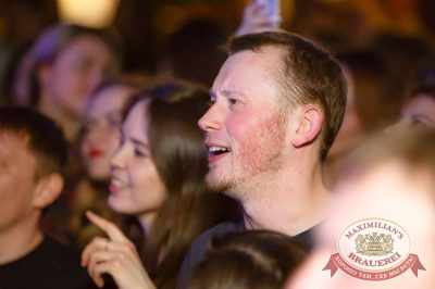 Группа «Пицца», 5 апреля 2018 - Ресторан «Максимилианс» Казань - 16
