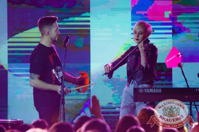 Группа «Пицца», 5 апреля 2018 - Ресторан «Максимилианс» Казань - 2