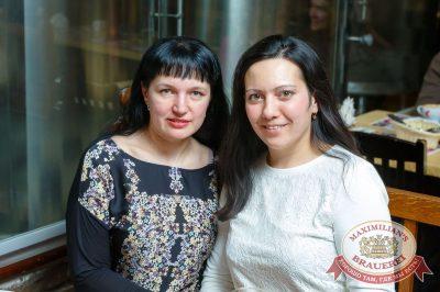 Группа «Пицца», 5 апреля 2018 - Ресторан «Максимилианс» Казань - 26