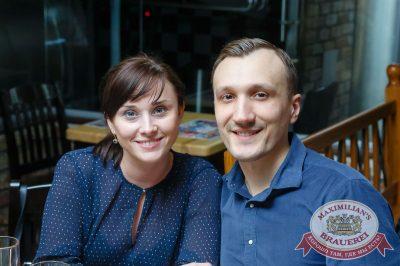 Группа «Пицца», 5 апреля 2018 - Ресторан «Максимилианс» Казань - 27