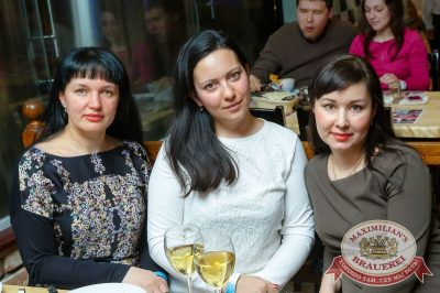 Группа «Пицца», 5 апреля 2018 - Ресторан «Максимилианс» Казань - 29